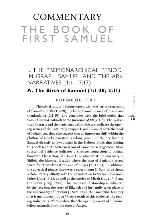 NBBC, 1 & 2 Samuel: A Commentary in the Wesleyan Tradition