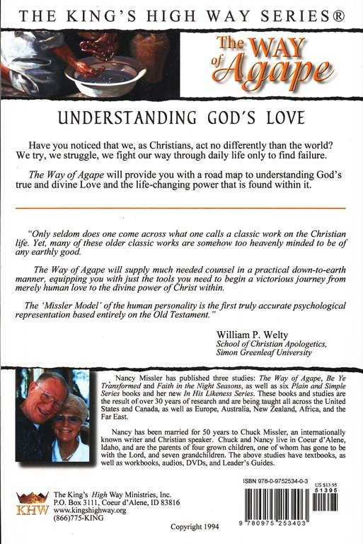 The Way of Agape Textbook: Understanding God's Love