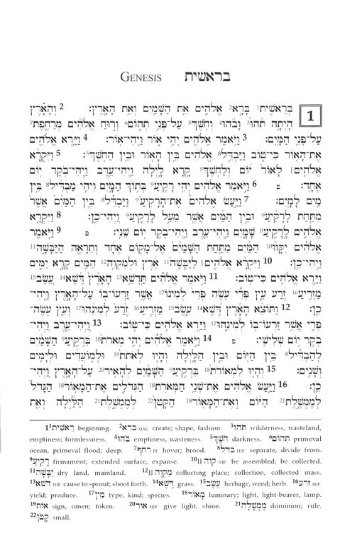 Suggestion: Hebrew Bible Paragraph Format - Logos Bible Software ...