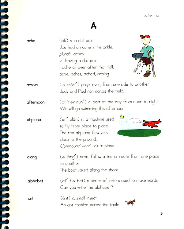 Horizons Spelling & Vocabulary 2, Dictionary