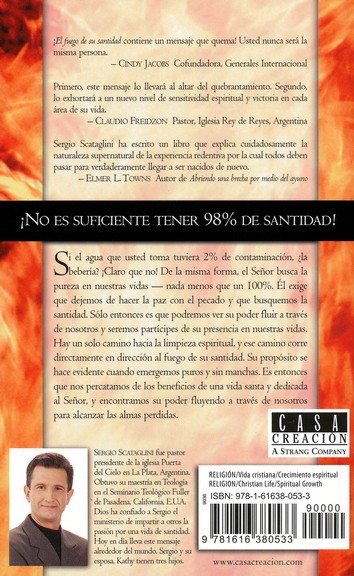 El Fuego De Su Santidad  (The Fire Of His Holiness)