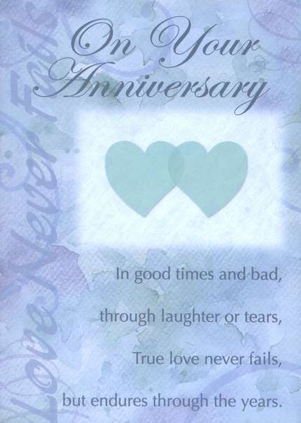 On Your Anniversary Cards; Package of 6