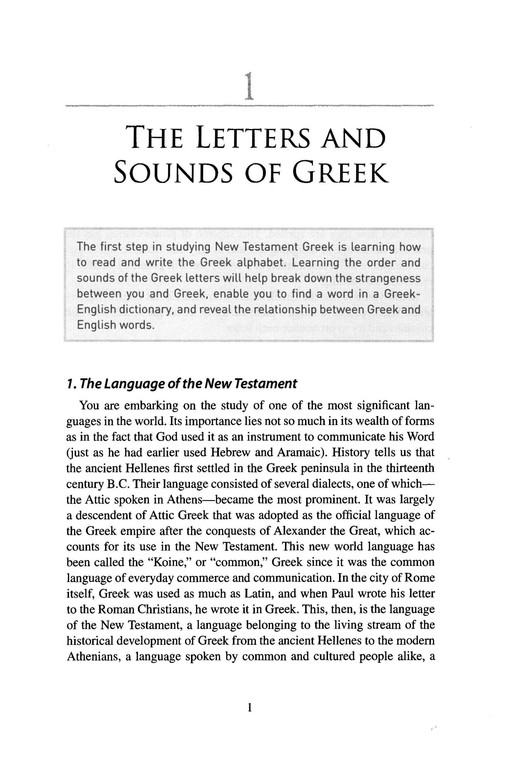 Learn to Read New Testament Greek, Third Edition