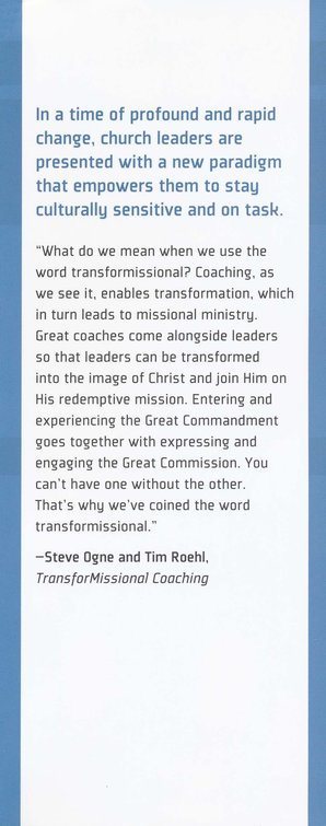 TransforMissional Coaching: Empowering Missional Leaders in a Changing Ministry World