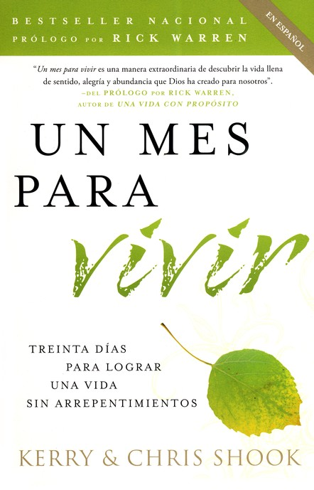 Un Mes para Vivir  (One Month to Live)