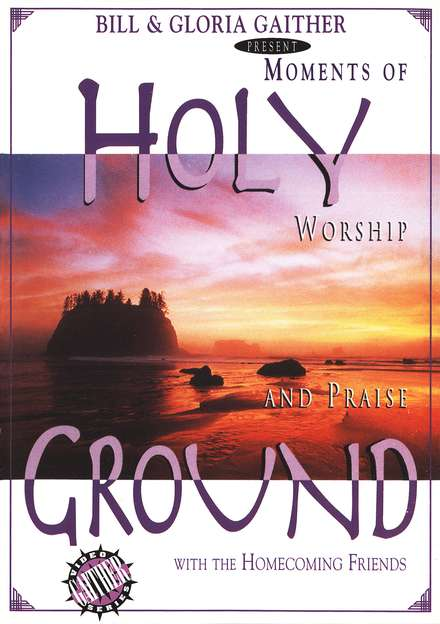 Holy Ground, DVD