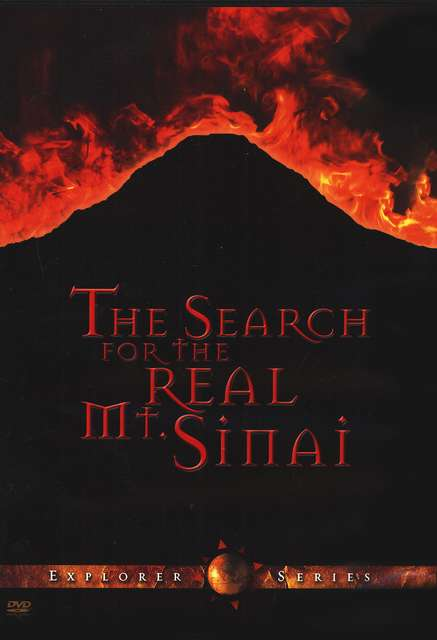 The Search for the Real Mt. Sinai, DVD
