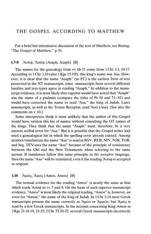 A Textual Guide to the Greek New Testament: An  Adaptation of B. Metzger's Textual Commentary