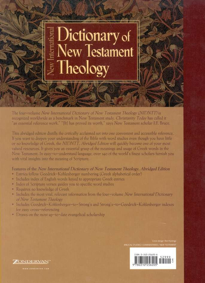 New International Dictionary of New Testament Theology, Abridged One-Volume Edition