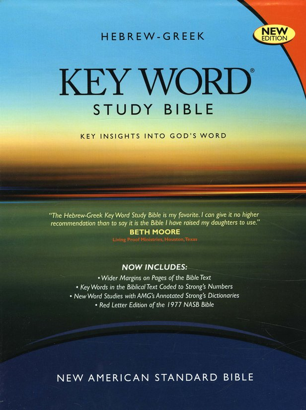 Key Word Study Bible NASB (2008 new edition), Genuine Burgundy Leather