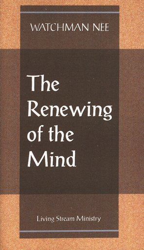 Renewing of the Mind 10/Package