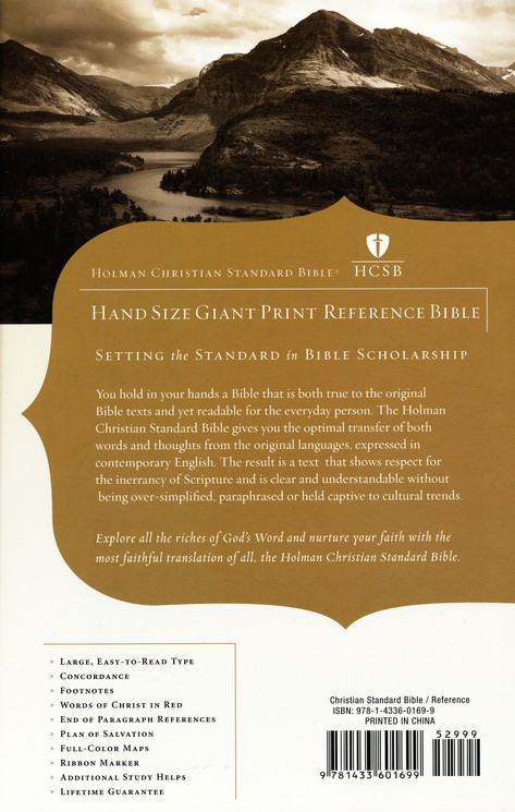 HCSB Hand Size Giant Print Reference Bible, Brown Simulated Leather, Indexed
