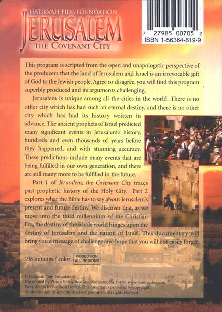 Jerusalem: The Covenant City, DVD
