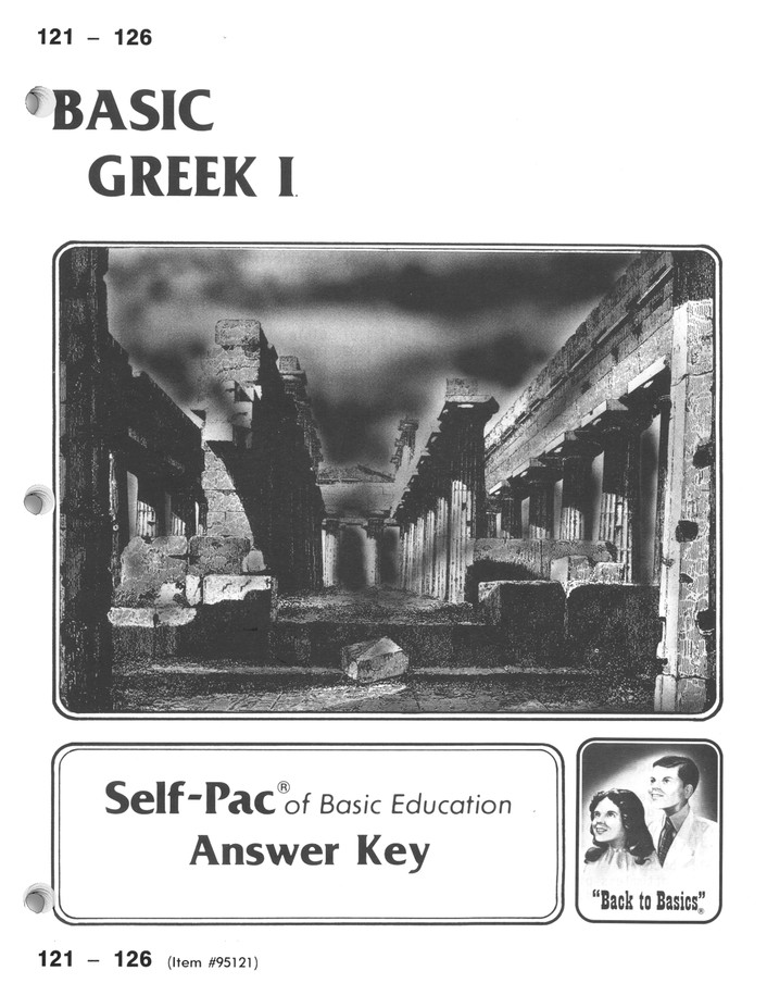 Advanced High School or College Elective: Greek 1  SCORE Keys 121-132