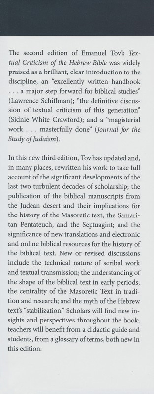 Textual Criticism of the Hebrew Bible: Third Edition, Revised and Expanded