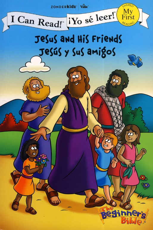 Jes&#250s y sus Amigos, Bilingüe   (Jesus and His Friends, Bilingual)