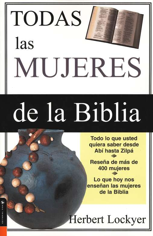 Todas las Mujeres de la Biblia  (All the Women of the Bible)
