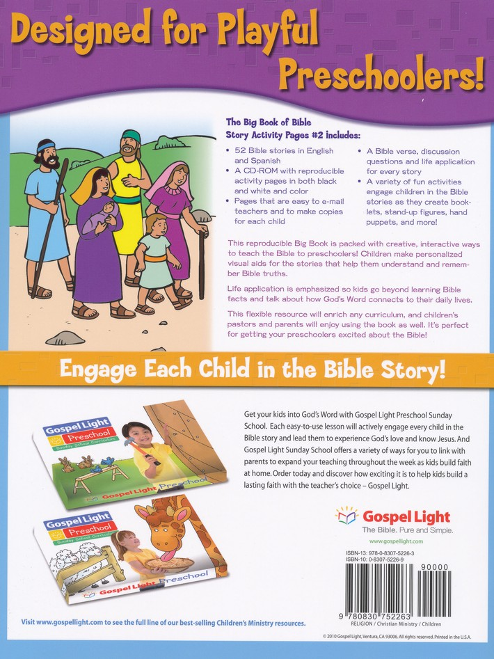Big Book of Bible Story Activity Pages #2