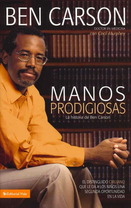 Manos Prodigiosas  (Gifted Hands)