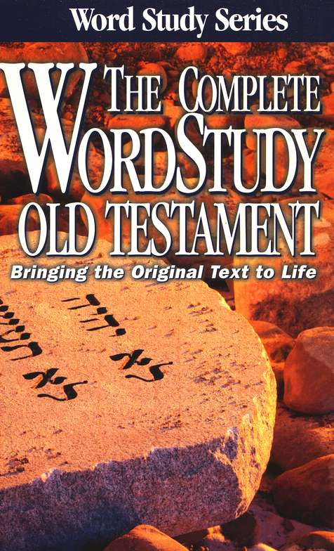 76656: The Complete Word Study Old Testament