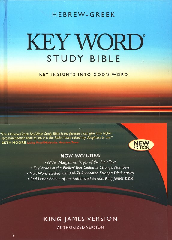 Key Word Study Bible KJV (2008 new edition), Hardcover