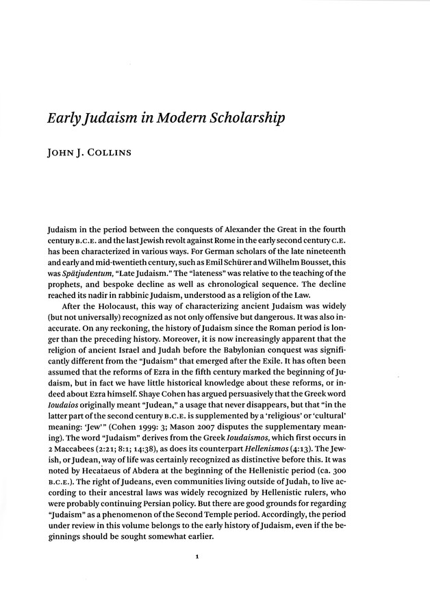 The Eerdmans Dictionary of Early Judaism