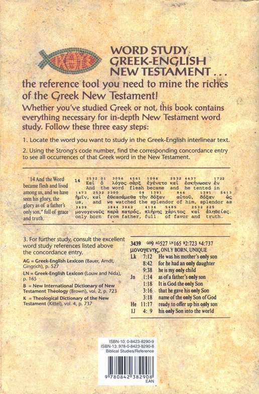 Word Study Greek-English New Testament