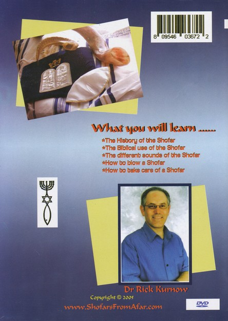 The Biblical Use of the Shofar--DVD