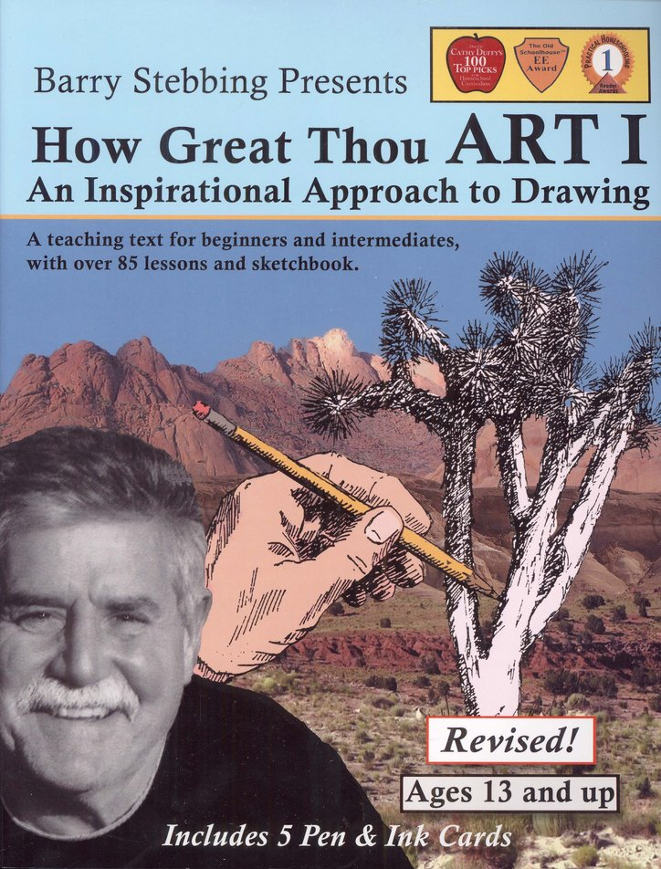How Great Thou Art I & II, Revised Editions, plus Teacher's Manual
