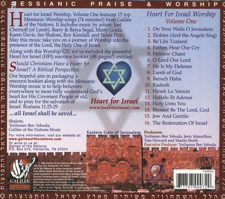 Heart for Israel Worship, Volume 1