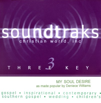 My Soul Desire, Accompaniment CD