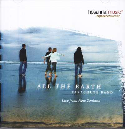 All The Earth CD