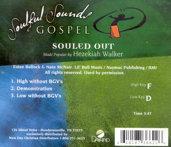 Souled Out, Accompaniment CD