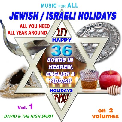 Music for All Jewish / Israeli Holidays-Vol. 1, Music CD