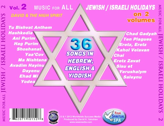 Music for All Jewish / Israeli Holidays-Vol. 2, Music CD