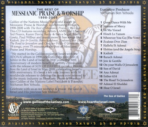 The Best Of Messianic Praise & Worship 1998-2008 CD