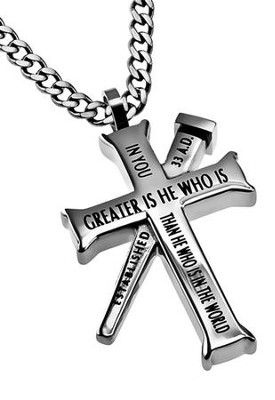 Greater Established Cross Necklace, Silver  -
