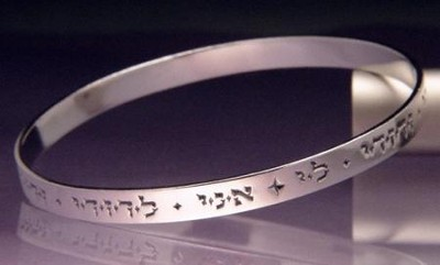 I Am My Beloved's, Sterling Silver Bangle Bracelet  -