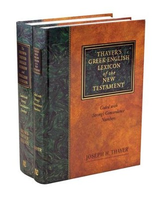 Old & New Testament Lexicon Set, 2 Volumes   -