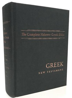 The Complete Hebrew-Greek Bible   -     Edited By: Aron Dotan, B.F. Westcott, F.J.A. Hort