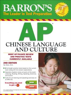 AP Chinese Language & Culture with MP3 CD, 2nd Edition  -     By: Yan Shen
