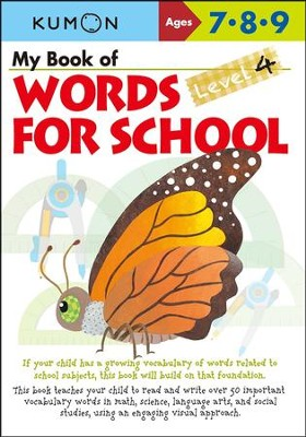 My Book of Words for School, Level 4 (Ages 7-9)   -
