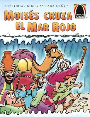 Mois&#233s Cruza el Mar Rojo  (Moses' Dry Feet)  -     By: Concordia Publishing House