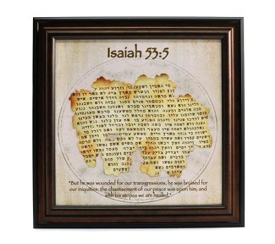 Isaiah 53 Qumran Scroll Replica--Framed Art    -