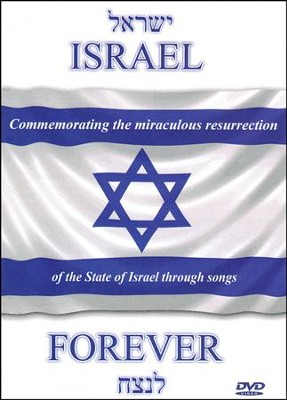 Israel Forever, DVD  -     By: David & The High Spirit