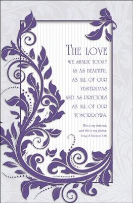 The Love We Share (Song of Solomon 5:16) Bulletins, 100  -
