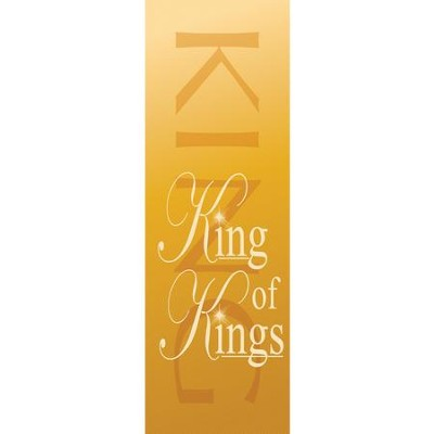King of Kings Fabric Banner (2' x 6')   -