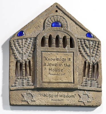 House of Wisdom Replica Plaque  -