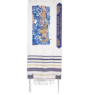 Peace of Jerusalem Prayer Shawl  -