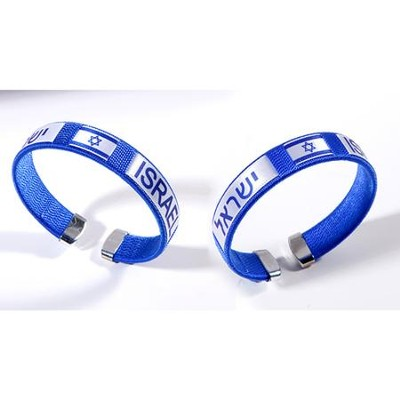 Israel Independence Commemorative Bracelet  -     By: Holy Land Gifts